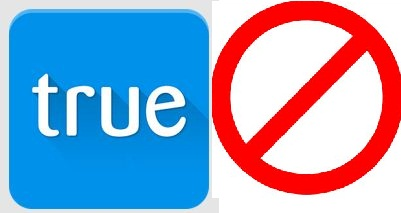 Get Your Number Unlisted from Truecaller- Hide Your Identity
