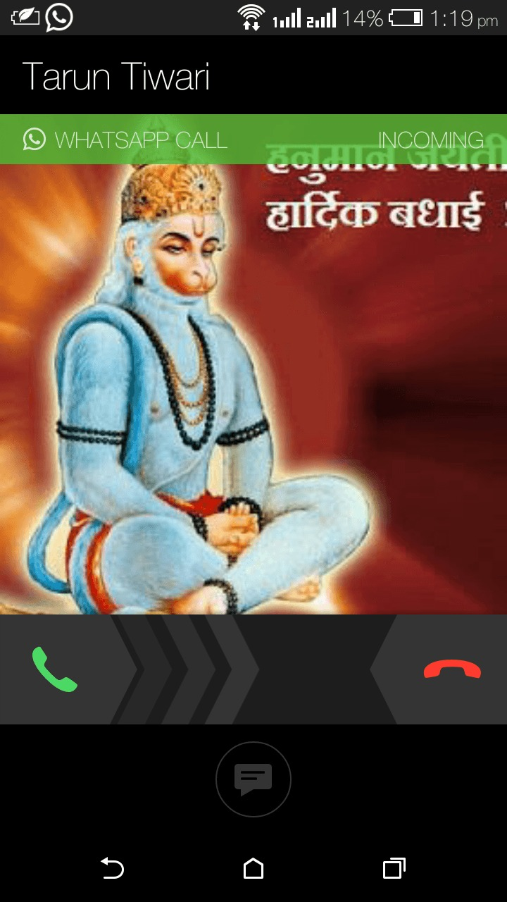 Whatsapp Free Voice Calling Feature 1