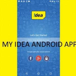 check balance in Idea - My Idea App