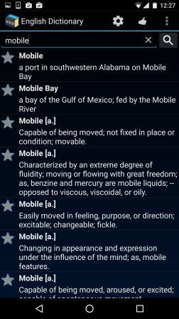 Advanced offline Dictionary app