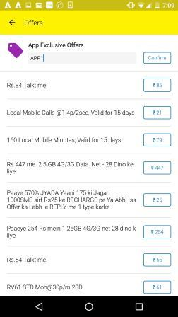 Get upto 1 GB free Idea Internet for only 1 Rupees